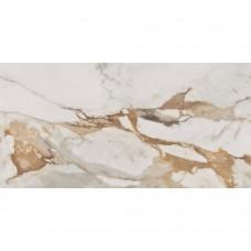 Керамогранит Flaviker Supreme 0003544 EVO ANTIQUE WHITE LUx 9×1200×600